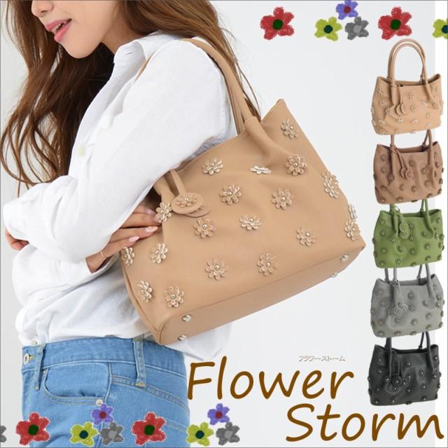 立体お花が可愛い軽量 小さめトートバッグ フラ...