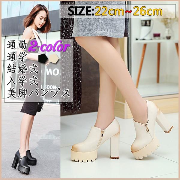 大きいサイズ 靴 レディース 26cm/靴レディース/ ...