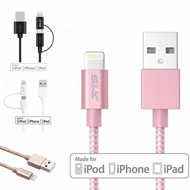 即日発送 USBケーブル 急速充電 データ伝送 充電...
