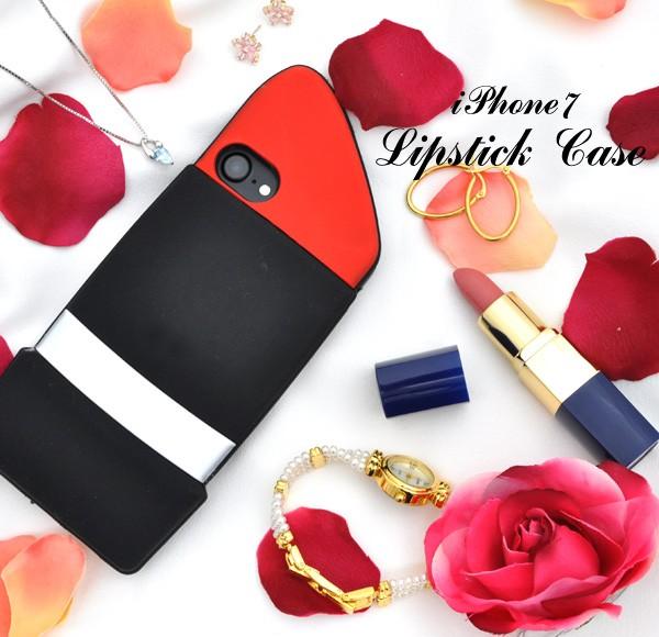 iPhone8/iPhone7 オシャレなリップスティック(口紅型)ケース アイフォン用 シリコン ソフトケース スマートフォン スマホケース