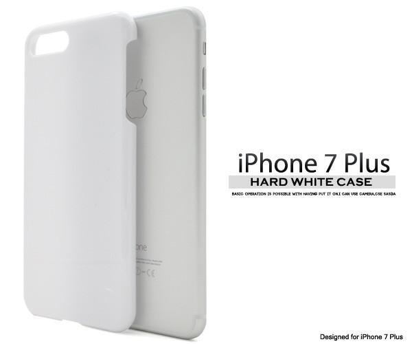 a8b897d56d iPhone8Plus/iPhone7Plus(プラス) ハードホワイトケース(白色ハードケース)アイフォン8