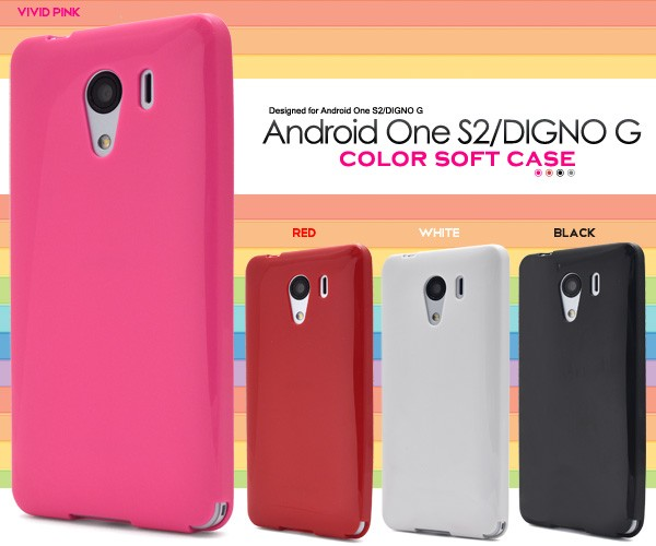 Android One S2/DIGNO G 601KC用 カラーソフトケ...