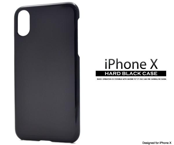 【iPhoneX】ハードブラックケース(黒色ケース) ...