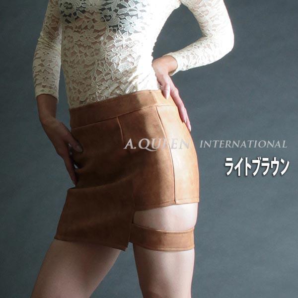 レザー風カットスカート7297bs/A