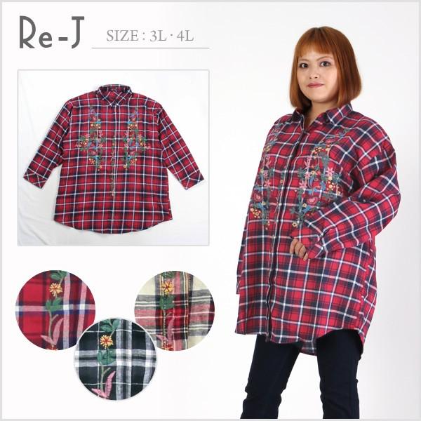 【ネット限定販売品】[3L.4L]シャツ ロングシャツ...