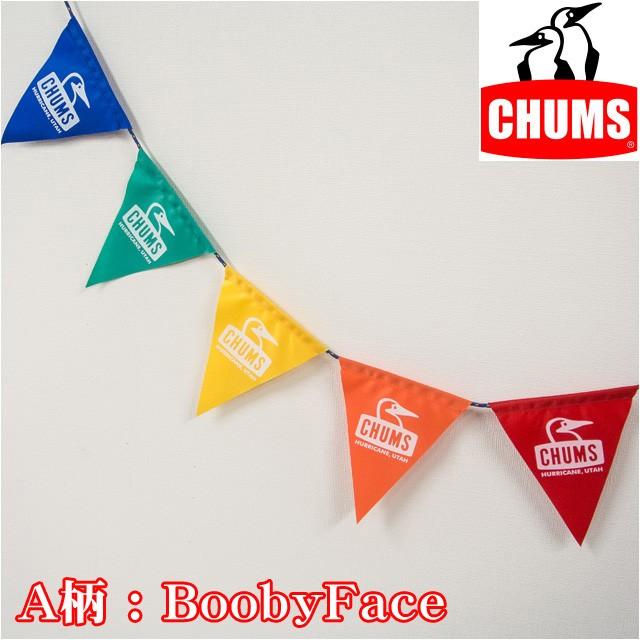 CHUMS(チャムス) ロゴ ガーランド フラッグ ...