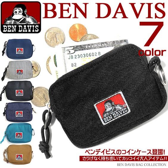 BEN DAVIS コインケース ベンデイビス 小銭入れ ...