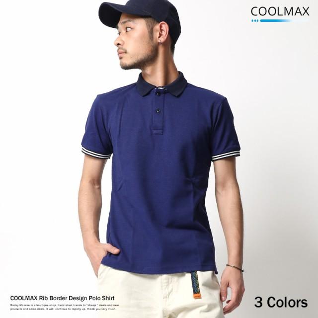 ポロシャツ メンズ 半袖 白 袖ボーダー COOLMAX ...
