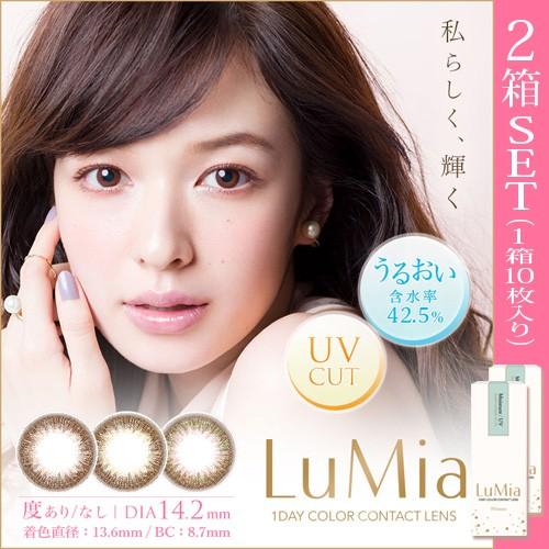 LuMia/ルミア DIA14.2mm (度あり・度なし/10枚入...