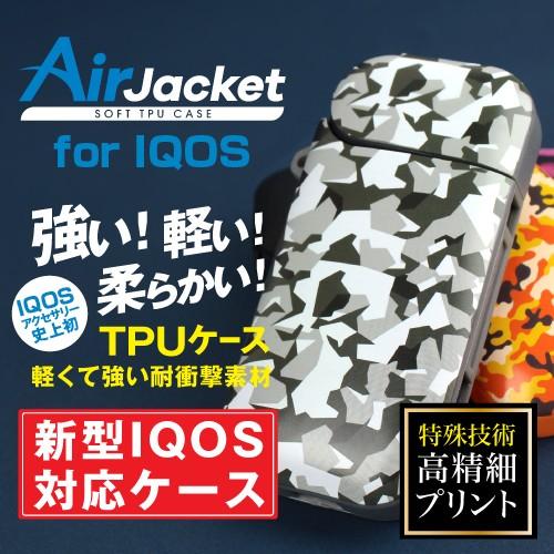 送料無料 アイコス ケース iQOS TPU 蓋付き 全面...