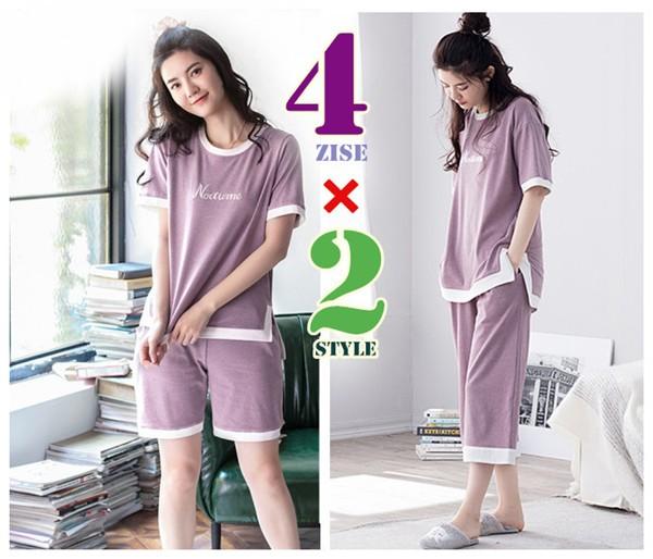 2点セット 【レディースパジャマ】綿100% 刺繍 ...
