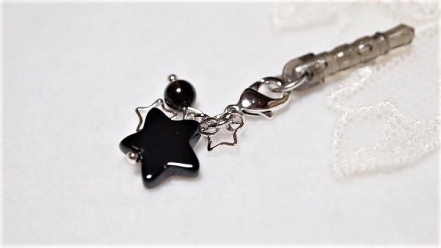 モリオン(黒水晶)・オニキスのキラキラ星イヤホ...