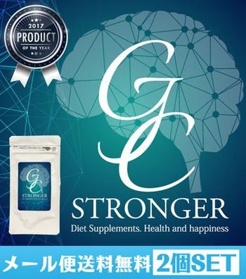 【メール便送料無料☆2個セット】GC-STRONGER ジ...