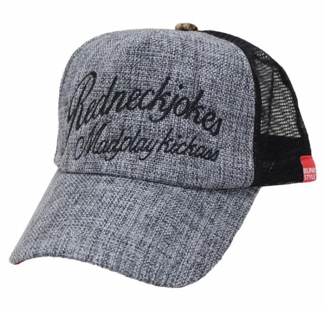 【大きいサイズ帽子 65cm】フェイクジュートボタ...