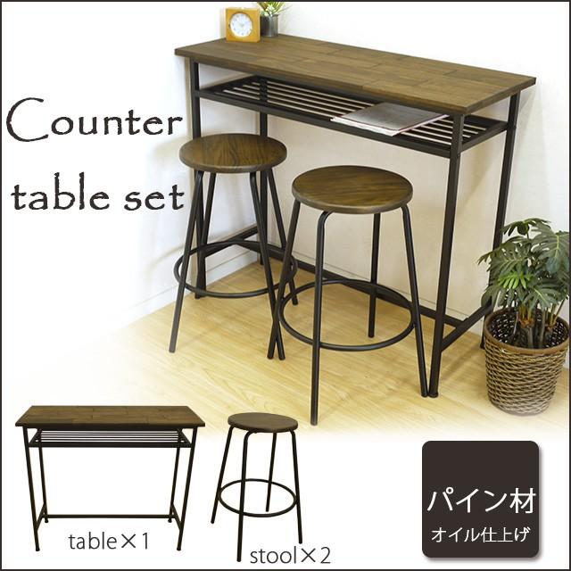 【送料無料】カウンターテーブルセット 3点セット...
