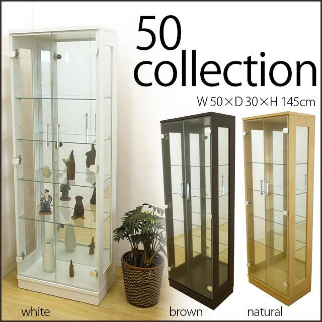 【送料無料】50コレクションボード ホワイト 飾り...