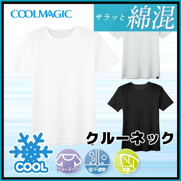 COOLMAGIC クールマジック クルーネックTシャツ ...