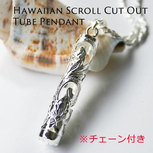 ハワイアンジュエリー 透かし彫り チューブ ペン...