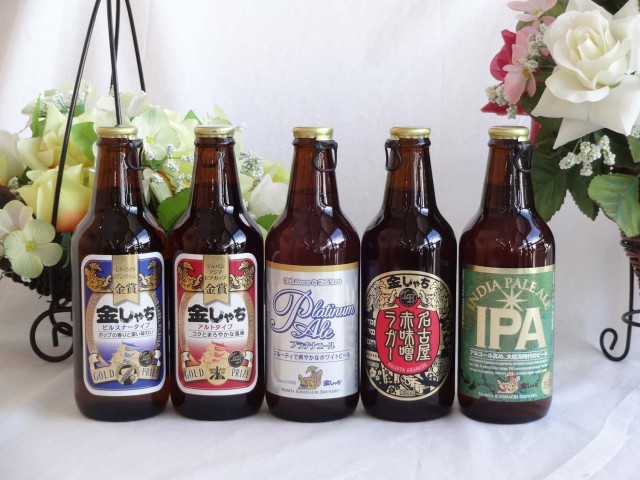 セレクション地ビール5本セット 金しゃちビール飲...