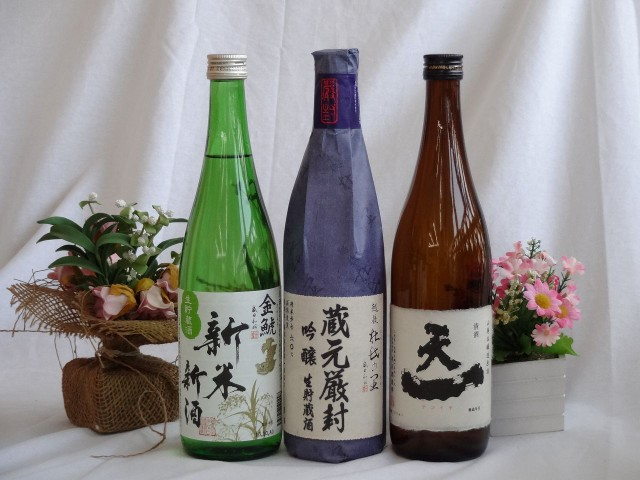 じざけや限定 とっておきの日本酒豪華福袋3本セッ...