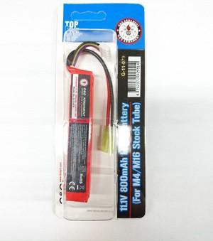 G&G G-11-079 11.1V 800mAh Li-Po battery ス...