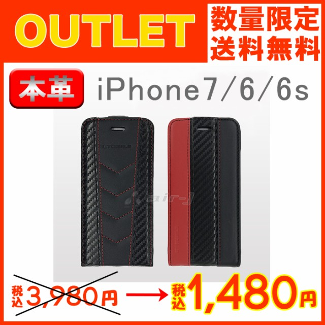62%OFF【セール】iPhone7 iPhone6 iPhone6s 専用 ...