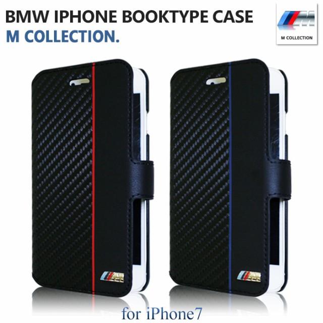 ポイント10倍 BMW・公式ライセンス品 iPhone7 ケ...