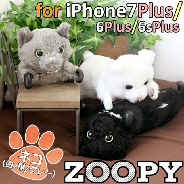 ZOOPY iPhone7Plus iPhone6Plus iPhone6sPlus  ぬ...