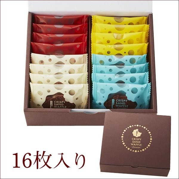 クリスピーサンドワッフル「ショコラ」16個入り /...