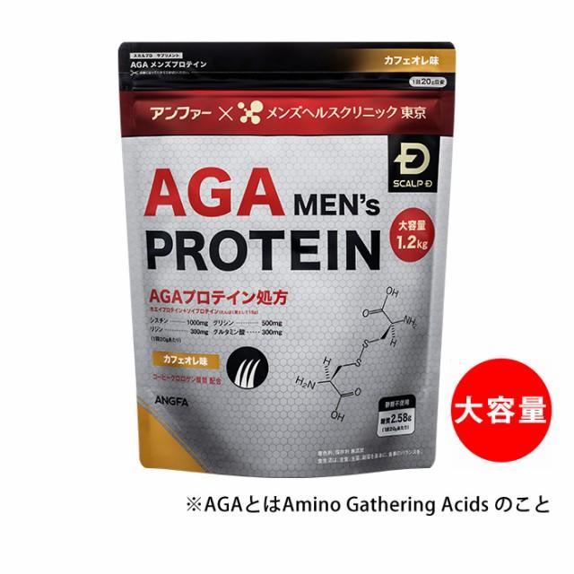 スカルプD AGAメンズプロテイン 大容量 1,200g ...