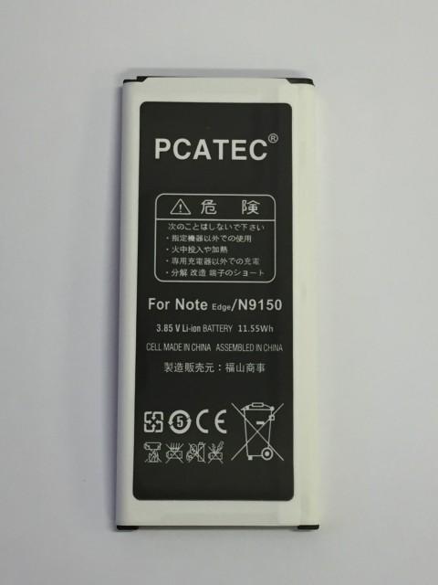 【送料無料】Galaxy Note Edge SC-01G / SCL24 ...