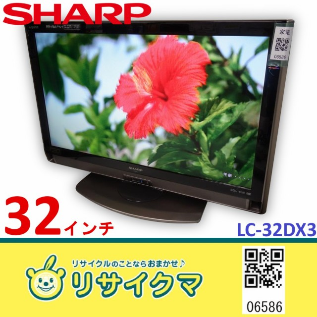 M▽シャープ 液晶テレビ 2010年 32インチ ブルー...