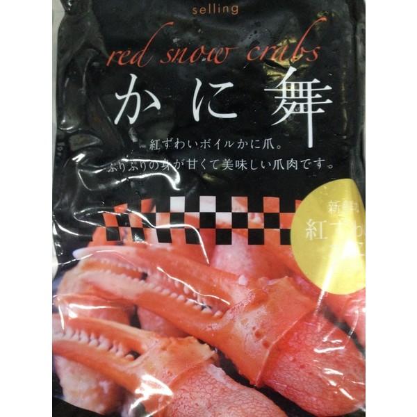 ボイル紅ズワイガニ 半ムキ爪 L 500g 28-36個入【...