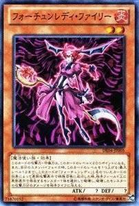 遊戯王 DE04-JP005 フォーチュンレディ・ファイリ...