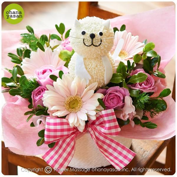 『ピンクの花ネコmini(しろねこ)♪』/ポイ...