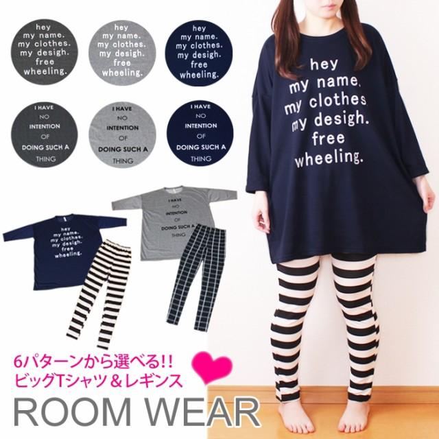 【送料100円】6パターン 長袖ビッグTシャツ+柄...