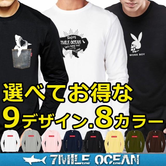 メール便 送料無料 7MILE OCEAN メンズ 長袖 tシ...