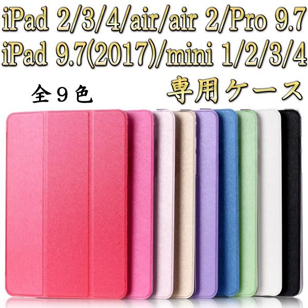 フィルム + タッチペン + メール便送料無料iPad 9...