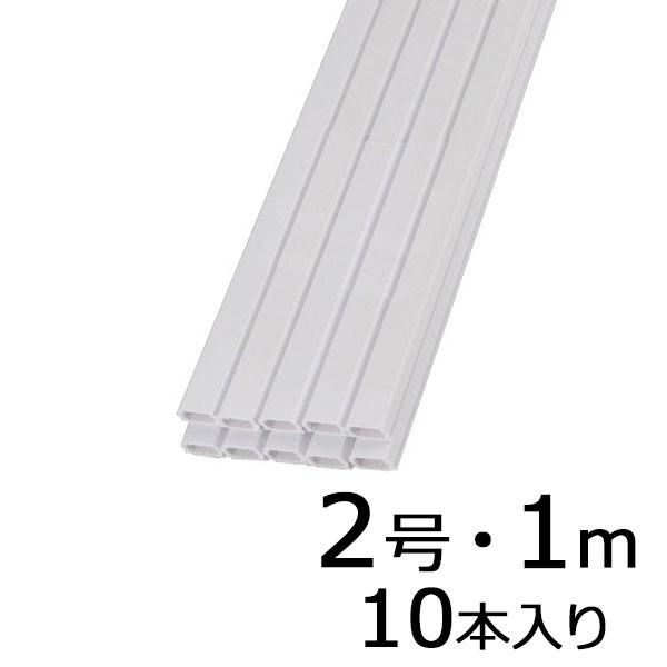 配線モール モール2号 白 1m 10本入 オーム電機 0...