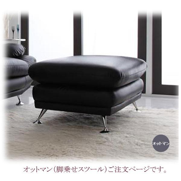 【送料無料】ハイバックソファ【Liveral】リベラ...