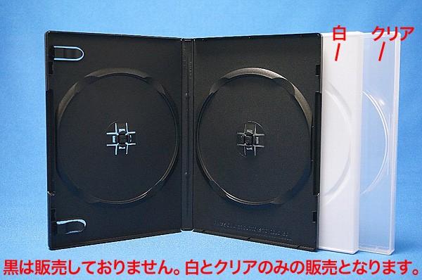 高品質DVDトールケース KR-DVDT2 2枚収納 100枚セ...