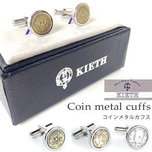 KIETH コイン メタル カフス 日本製