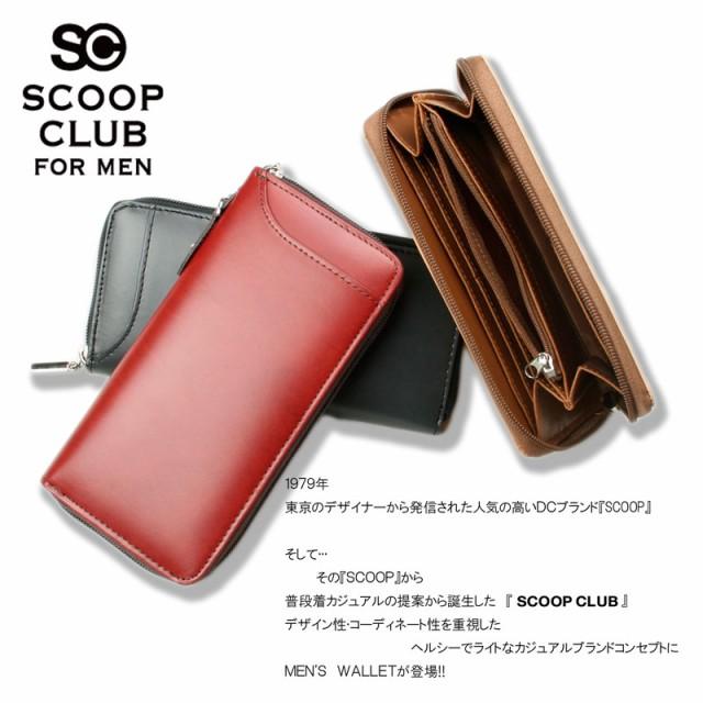 【SCOOP CLUB スムースボンデッドレザーラウンド...