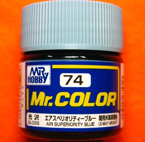 【遠州屋】 Mr.カラー (74) エアスペリオリティ...