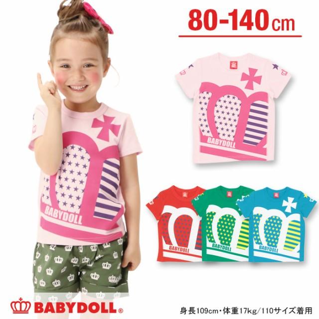 7/21〜SS_SALE50%OFF★斜め王冠Tシャツ-ベビーサ...