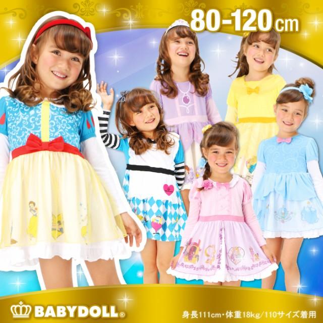 12/1〜FW_SALE50%OFF ディズニー なりきりプリン...