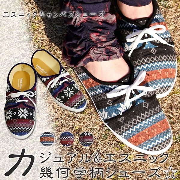 ◆3月15日新着◆( エスニック アジアン 春 夏 靴 ...