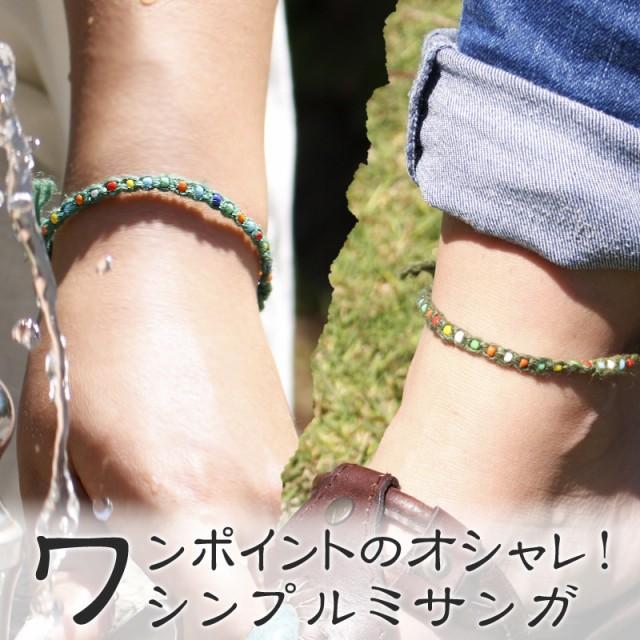 (アジアン ブレスレット おしゃれ ナチュラル シ...