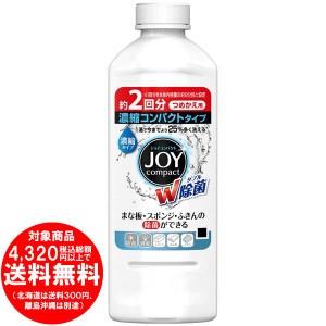 除菌ジョイ コンパクト 食器用洗剤 詰替用 315ml ...