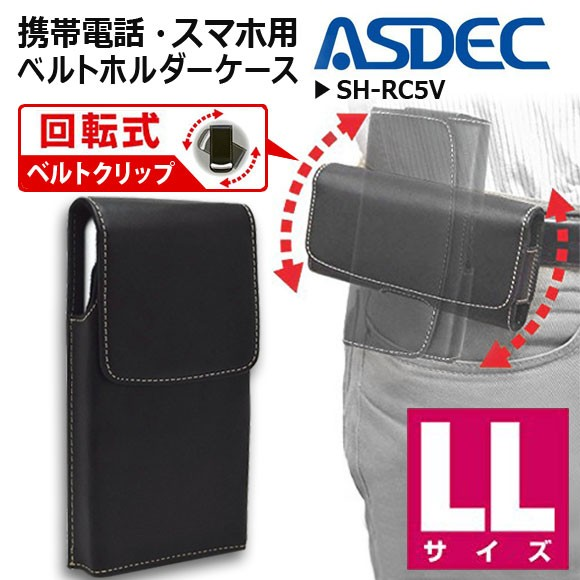 スマートフォン SH-RC5V【3314】 スマートホルダ...